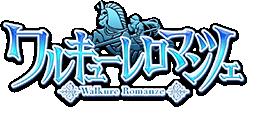 TVアニメ「ワルキューレ ロマンツェ」公式サイトHOMEへ戻る